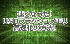usb_memory00