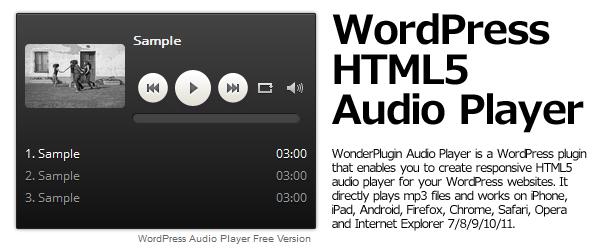 プラグイン「WordPress HTML5 Audio Player」インストール&設定