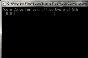 コマンドプロンプト画面|soundengine free|mp3ファイル
