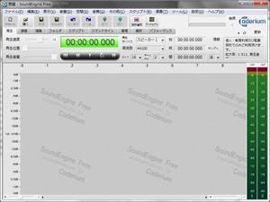 soundengine free 画面