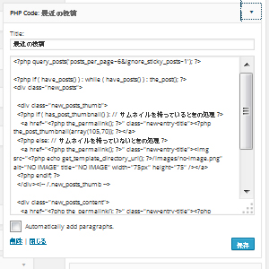 new_posts04