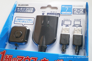 エレコムパソコン切替器kma22bbk