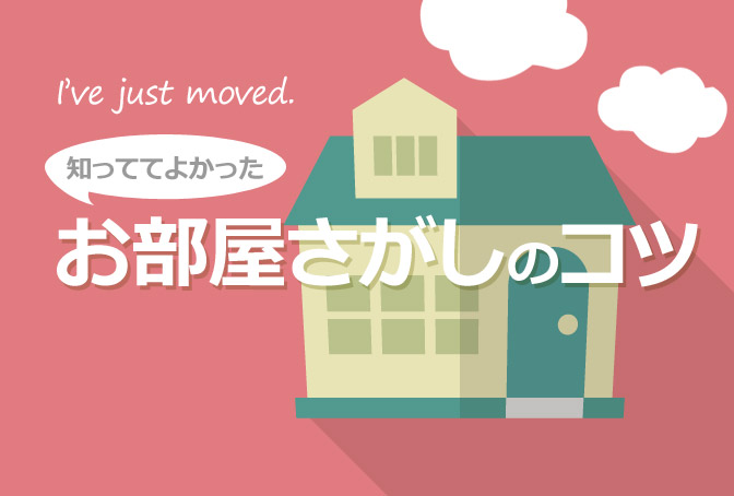 justmoved01_00
