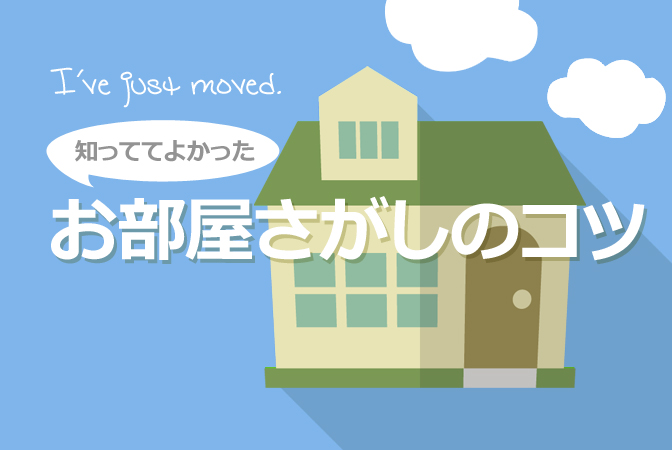 justmoved02_00
