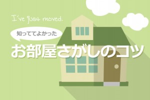 justmoved03_00