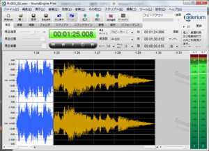 SoundEngine Freeのフェイドアウト処理
